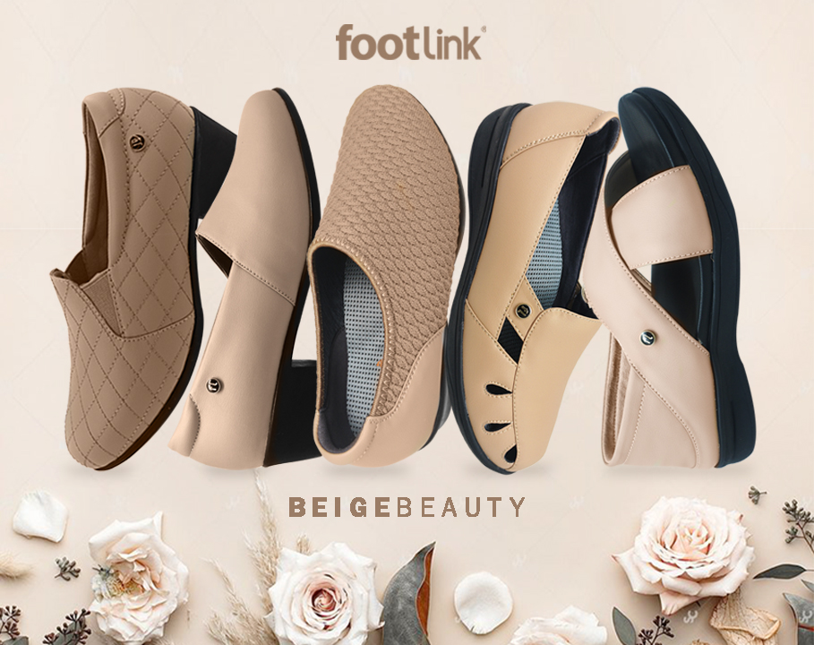 Beige Beauty by Footlink