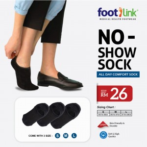 No Show Socks (NSS)